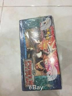 Pokemon EX Power Keepers Sealed Booster Box English Very Rare OOP